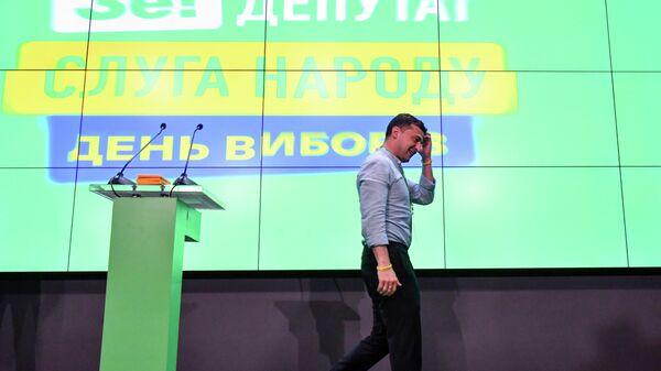 Президент Украины Владимир Зеленский в штаб-квартире партии Слуга народа после парламентских выборов в Киеве. 21 июля 2019