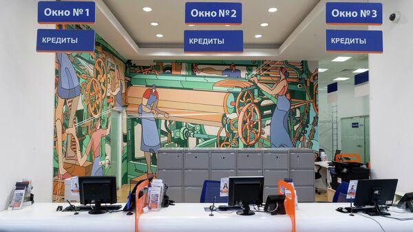 Офисы ПСБ превращены в стрит-арт объекты в проекте Богатыри своего дела
