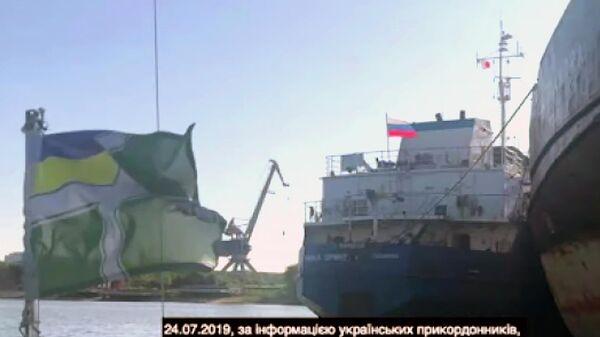 Задержание российского танкера NEYMA в Измаиле. Стоп-кадр видео СБУ