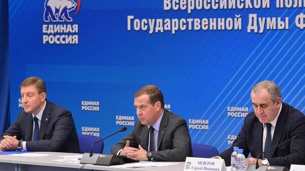 Дмитрий Медведев проводит очередное заседание Комиссии по контролю за реализацией предвыборной программы Единой России на выборах депутатов Государственной Думы РФ седьмого созыва