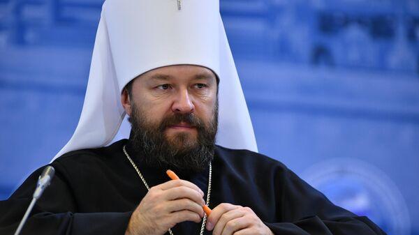 Митрополит Волоколамский, председатель Отдела внешних церковных связей Московского патриархата Иларион