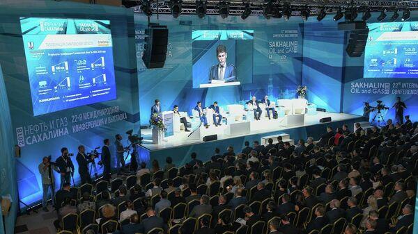Конференция и выставка Нефть и газ Сахалина-2019 пройдет 24-26 сентября