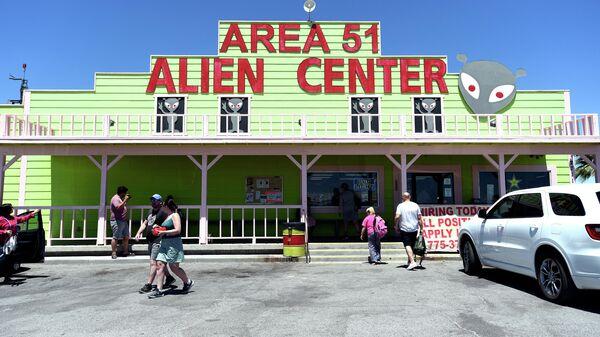 Туристический объект Area 51 Alien Centre в долине Амаргоса, штат Невада