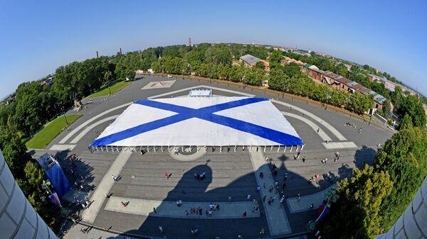 Моряки развернули самый большой в мире Андреевский флаг на Якорной площади в Кронштадте. 27 июля 2019