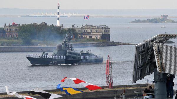 Ракетный катер Чувашия на главном военно-морском параде, посвященном Дню ВМФ, в Кронштадте