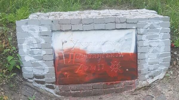 Облитый краской памятник воинам УПА* в Молодежном парке города Харьков, Украина