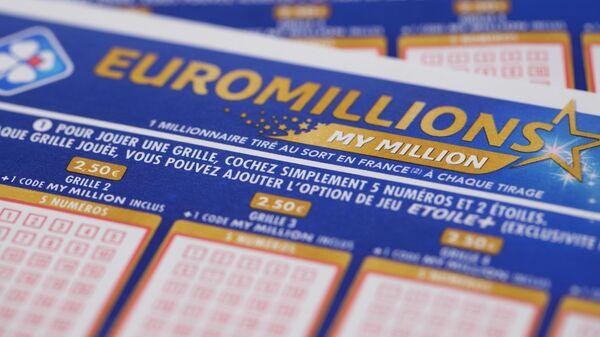 Билеты лотереи EuroMillions