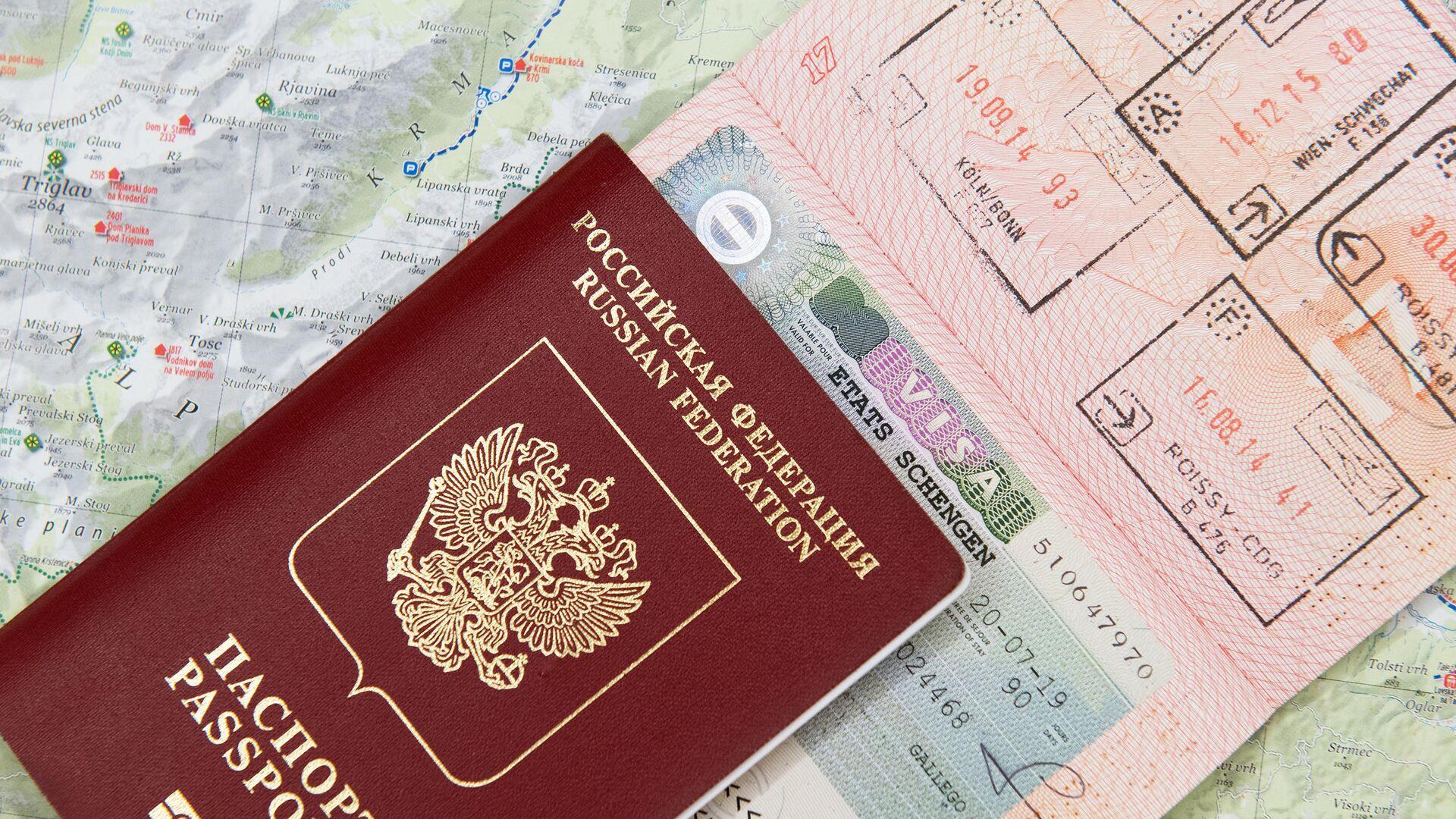 Паспорт гражданина Российской Федерации - РИА Новости, 1920, 25.02.2021