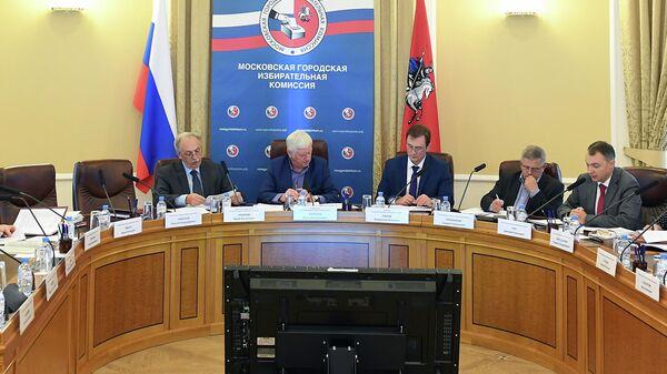 Заседание Московской городской избирательной комиссии. 1 августа 2019