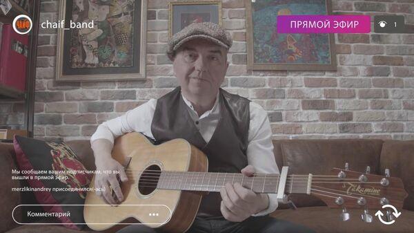 Кадр из клипа группы ЧАЙФ на песню Палуба