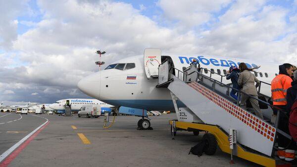 Пассажиры проходят на посадку в самолет авиакомпании Победа