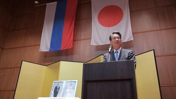 Чрезвычайный и полномочный посол Японии в РФ Тоёхиса Кодзуки