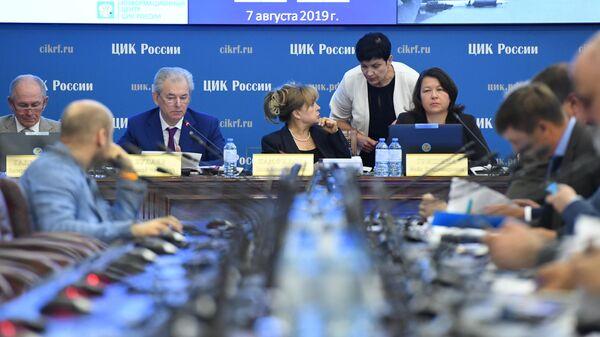 Заседание ЦИК РФ по рассмотрению жалоб незарегистрированных кандидатов