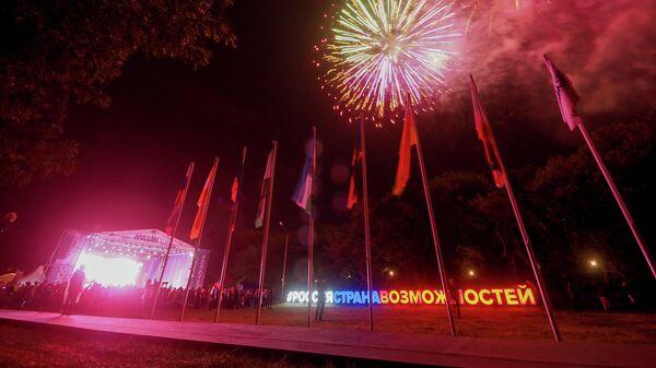 Церемония открылся X Северо-Кавказского молодежного форума Машук 2019