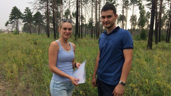Елизавета и Владимир Мариняк (получатели дальневосточного гектара в Забайкальском крае)