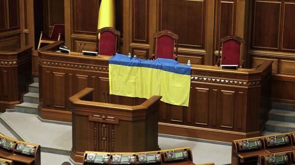 Флаг Украины в зале Верховной Рады