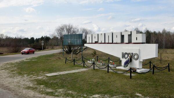 Стела с надписью Припять 1970 на территории зоны отчуждения Чернобыльской АЭС