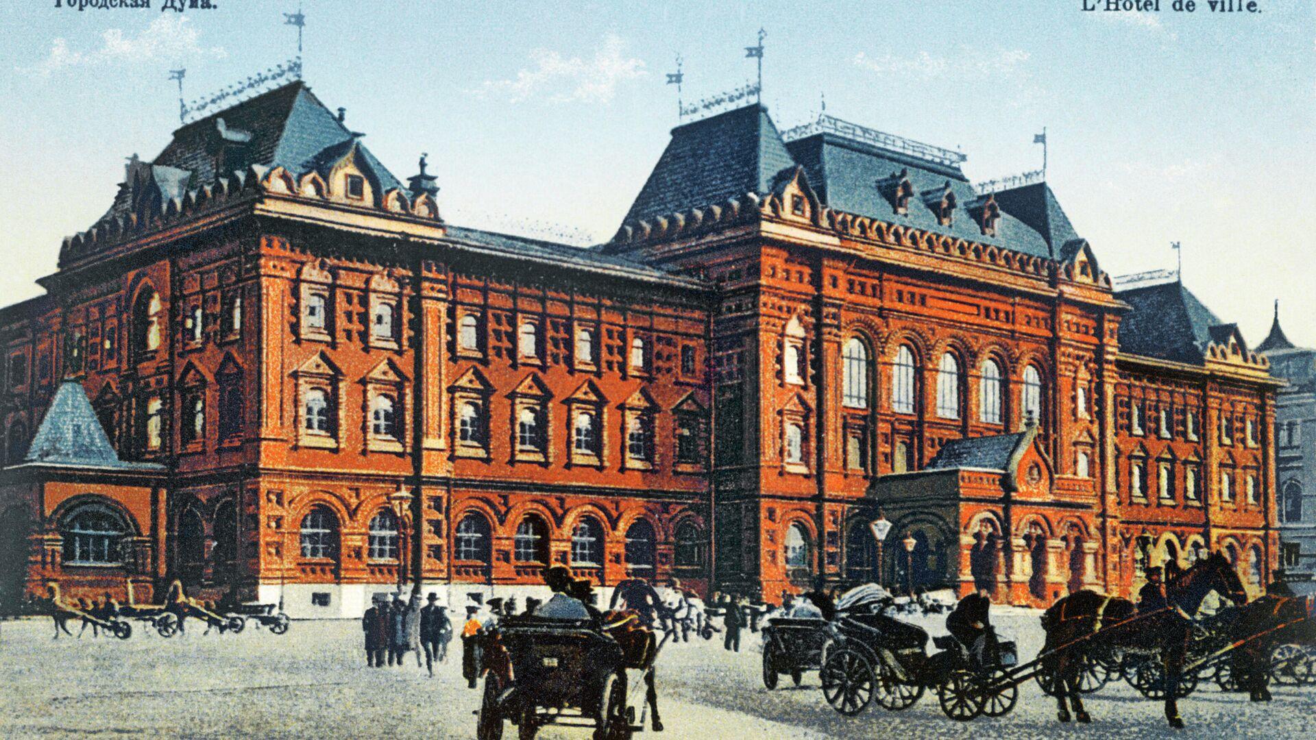 Городская дума на Воскресенской площади (ныне площадь Революции) в Москве - РИА Новости, 1920, 01.02.2021