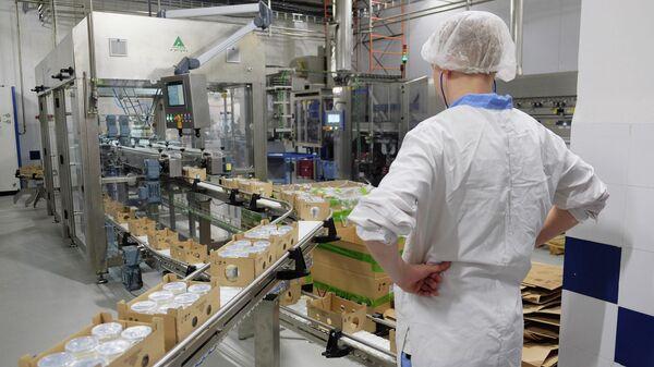 Завод компании Danone в Самаре
