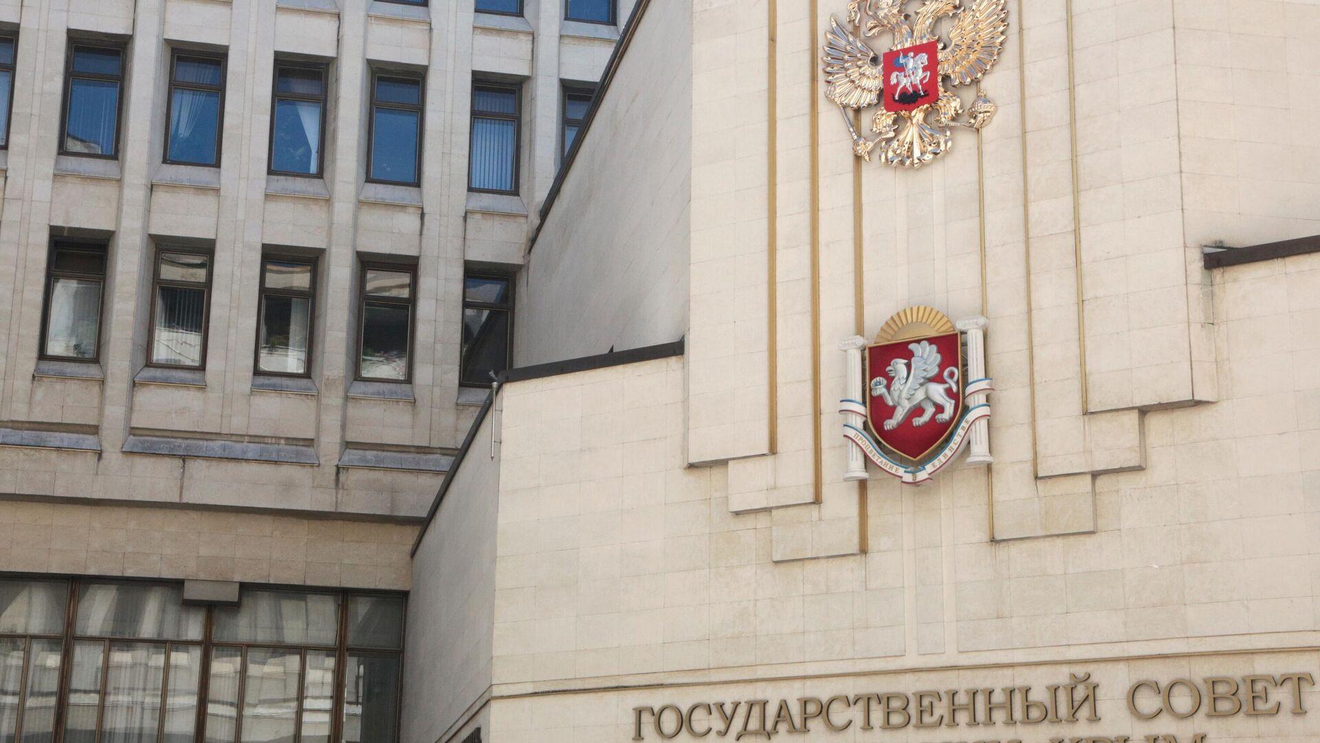Государственный герб России установили на здании парламента Крыма - РИА Новости, 1920, 02.07.2021