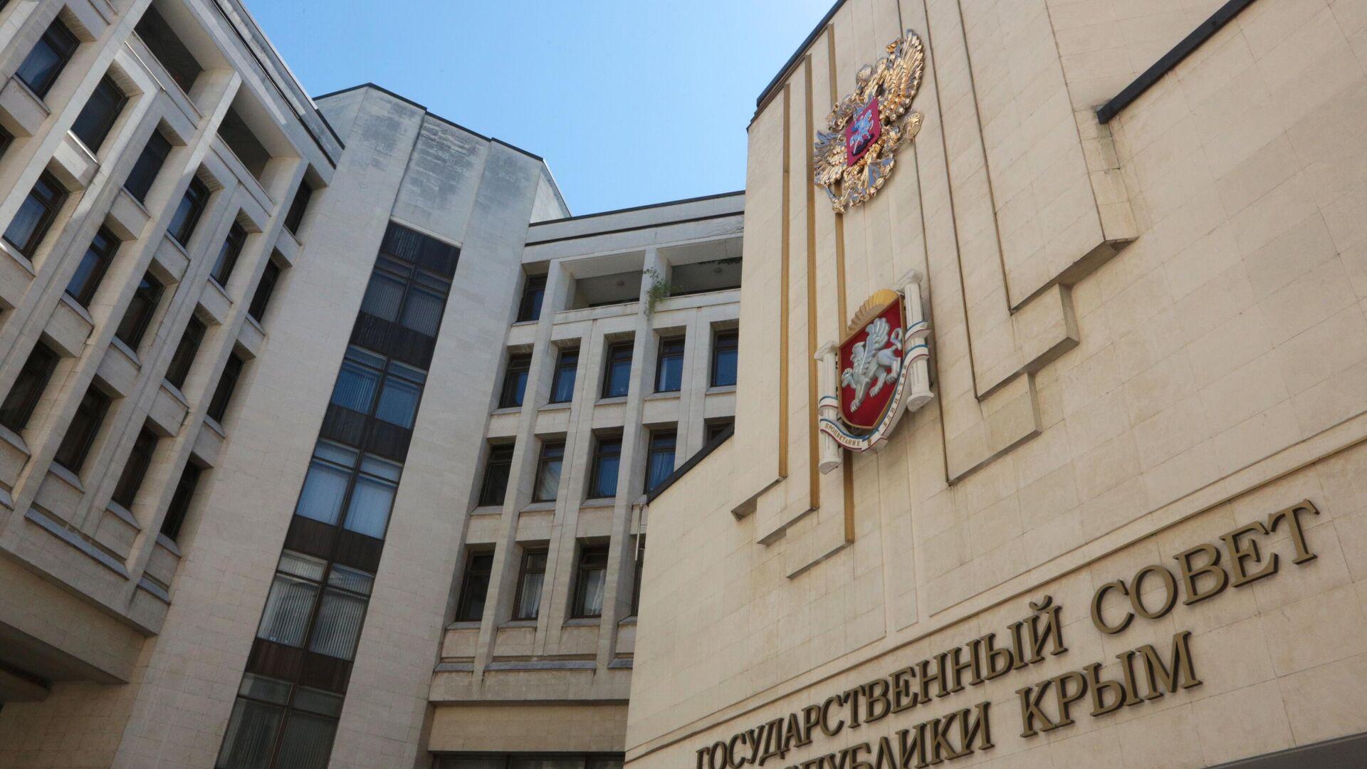 Государственный герб России установили на здании парламента Крыма - РИА Новости, 1920, 25.09.2021