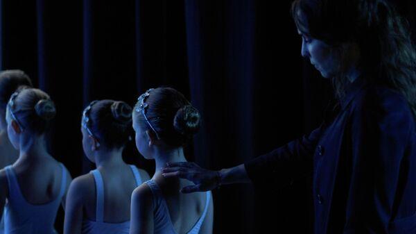 Кадр из фильма Ангел мой