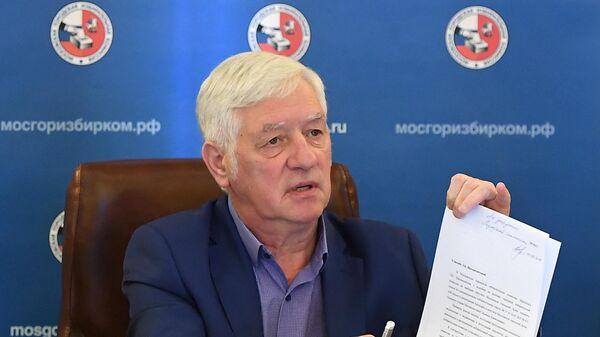 Заседание Московской городской избирательной комиссии