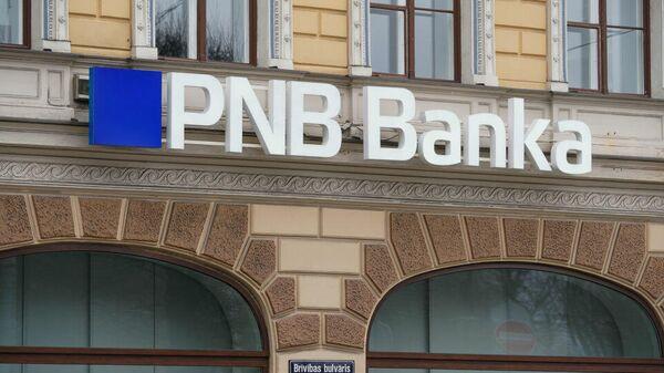 Вывеска PNB Banka