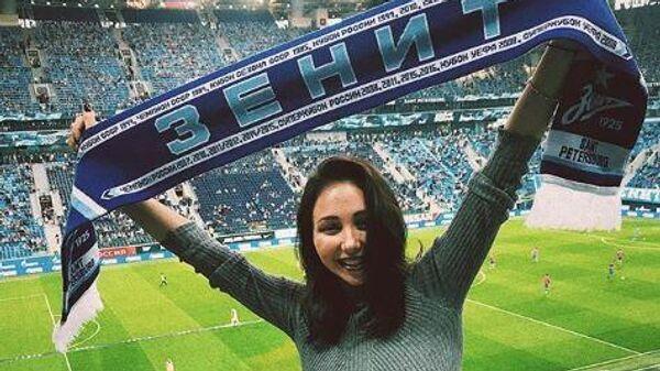 Елизавета Туктамышева на стадионе Зенита