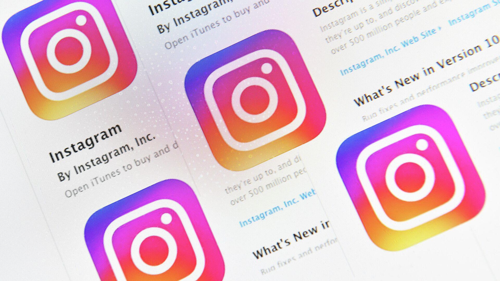 Иконки социальной сети Instagram на экране смартфона - РИА Новости, 1920, 21.04.2021