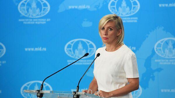 Официальный представитель Министерства иностранных дел России Мария Захарова во время брифинга в Москв