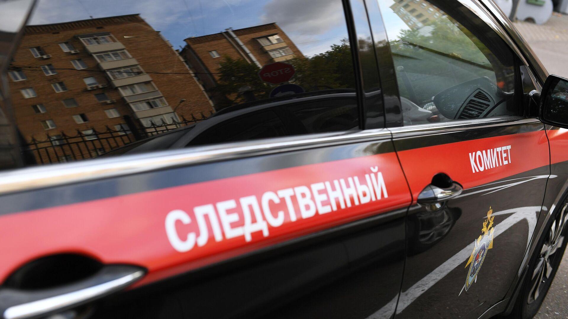 СК установил личность мужчины, напавшего на школьниц в Перми
