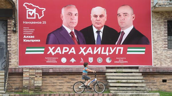 Агитационный плакат кандидата в президенты Абхазии Алхаса Квицинии на одной из улиц в Ткуарчале