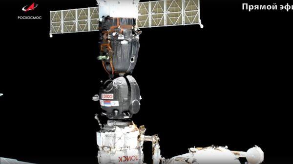 Модуль Поиск Международной космической станции. Стоп-кадр трансляции Роскосмоса