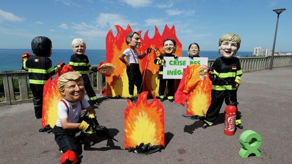 Калашный ряд. G7 выжила после саммита