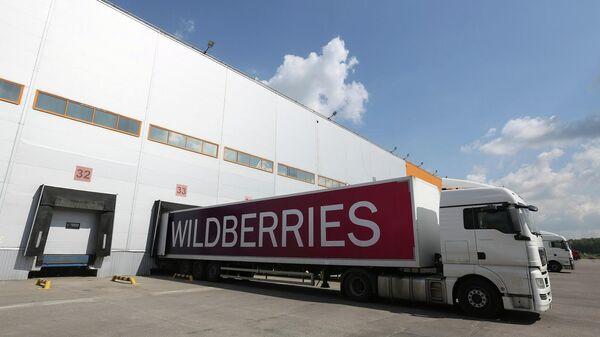 Склад Wildberries