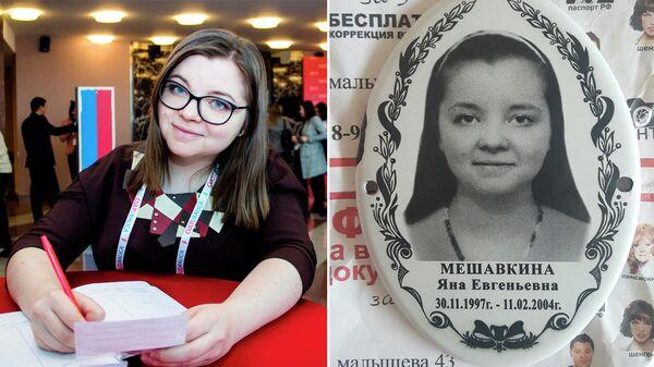 Екатерина Колбасина и портрет на памятник с ее изображением