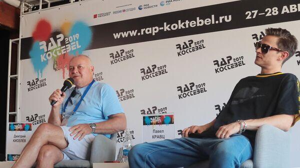 Председатель Оргкомитета Международного фестиваля Koktebel Jazz Party, генеральный директор МИА Россия сегодня Дмитрий Киселев на пресс-конференции, посвященной открытию фестиваля Rap Koktebel – 2019 в Крыму