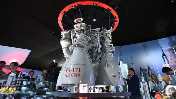 Российский жидкостный ракетный двигатель закрытого цикла РД-171, представленный на Международном авиационно-космическом салоне МАКС-2019