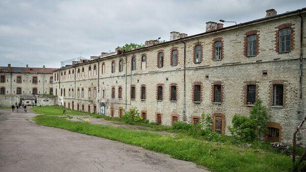 Батарейная тюрьма (бывшая крепость Петра Великого) в Таллине