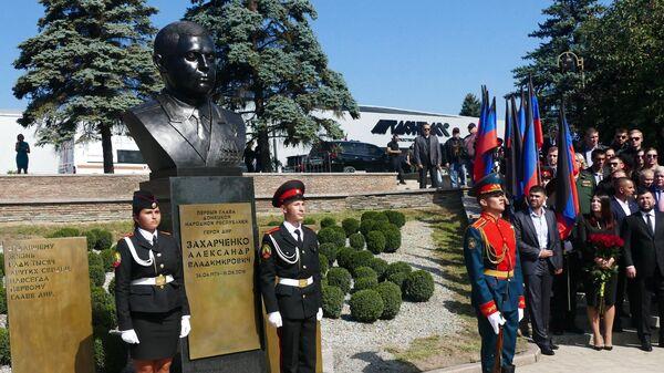 Траурные мероприятия в годовщину гибели А. Захарченко
