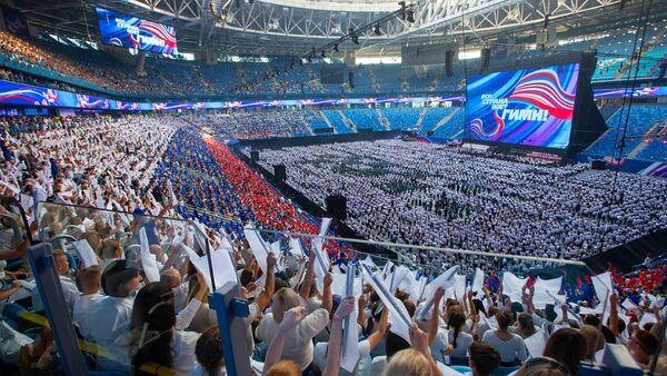 Всероссийская акция День гимна на стадионе Газпром Арена в Санкт-Петербурге
