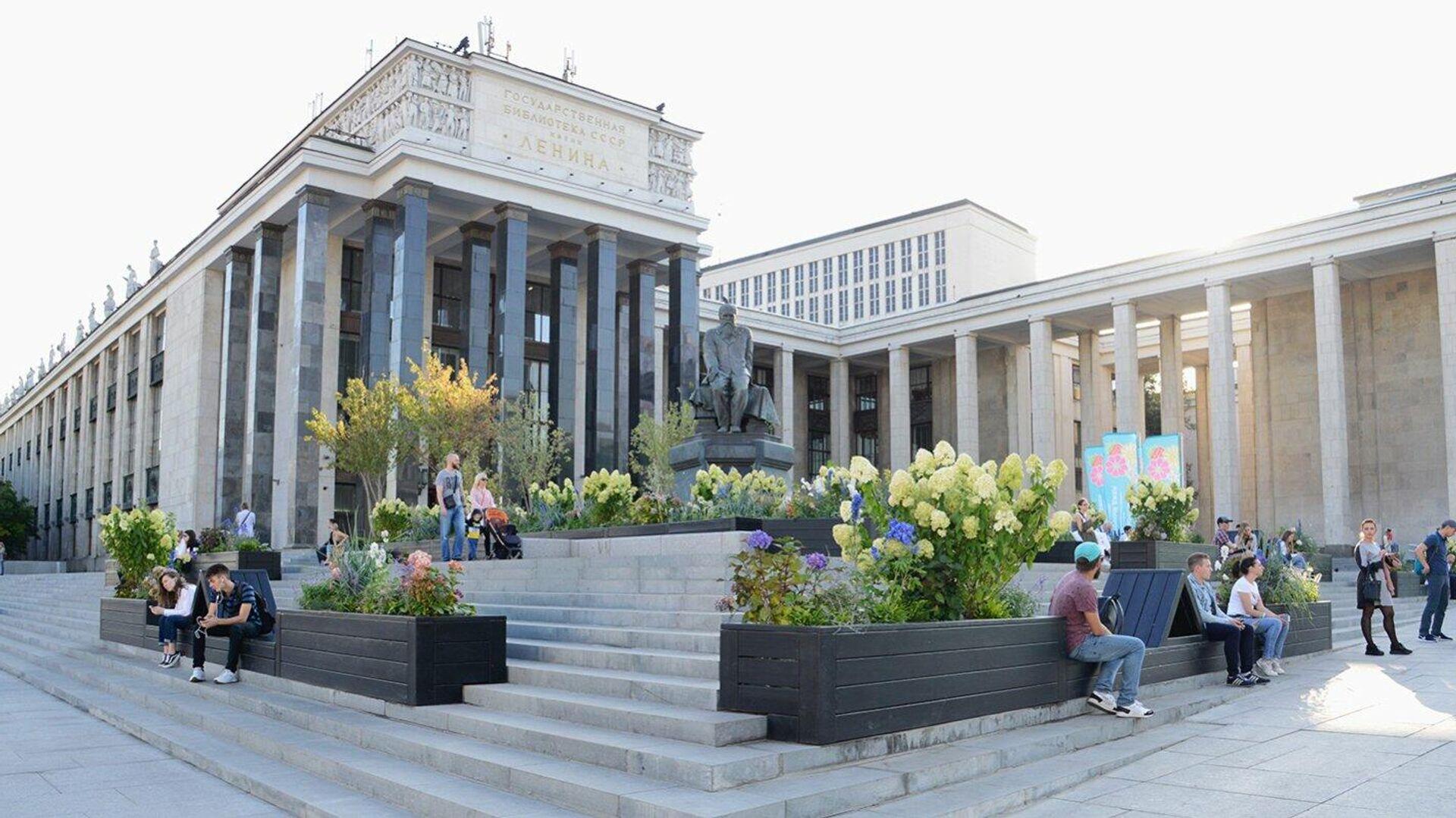 Российская государственная библиотека - РИА Новости, 1920, 29.09.2021
