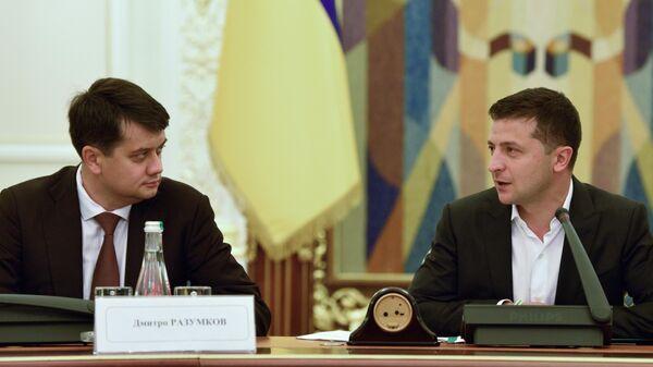 Президент Украины Владимир Зеленский и председатель Верховной рады Дмитрий Разумков