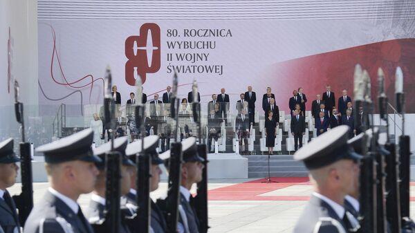 Торжественная церемония по случаю 80-й годовщины начала Второй мировой войны в Варшаве