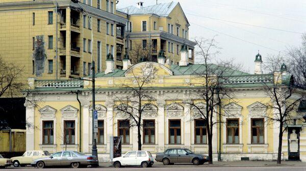 Особняк на Новинском бульваре