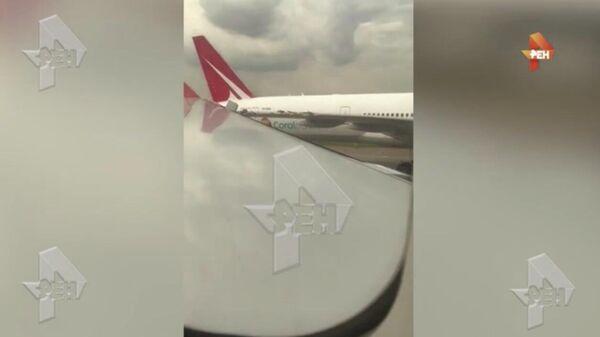 Столкновение самолетов в аэропорту Шереметьево