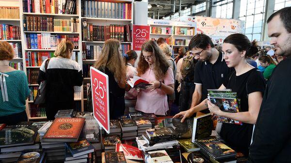 30-я Московская международная книжная выставка-ярмарка. День пятый