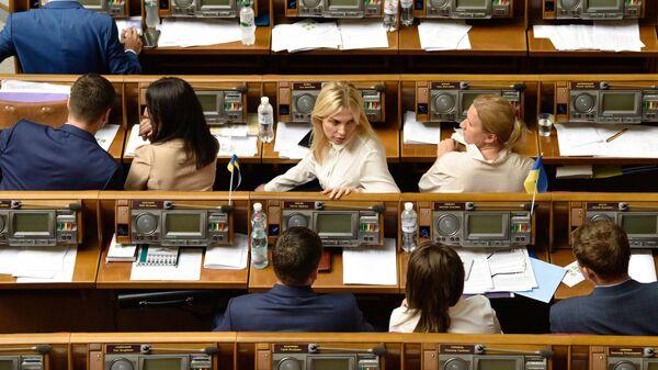 Заседание Верховной рады Украины. 3 сентября 2019