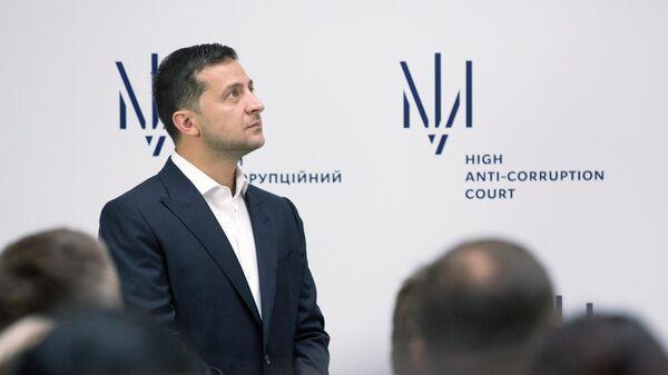 Президент Украины Владимир Зеленский на брифинге в Киеве, посвященном началу работы Высшего антикоррупционного суда Украины
